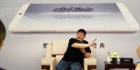 杨柘回应魅族内斗:受到各种人身威胁 黄章第一时间力挺