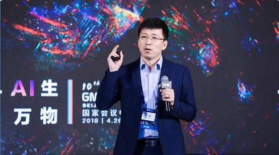 直击GMIC2018  苏宁:云、大数据已成熟,目标发力人工智能