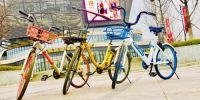 """共享单车""""下半场"""":卖身或成最终宿命?"""