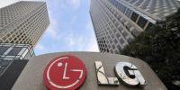 涉嫌逃税案,LG集团总部遭韩国检方突击搜查