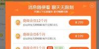翟菜花:百合网40亿卖身郭广昌,怎么上海首富也缺