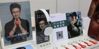 FIIL耳机进入北京大学 布局音乐多元化