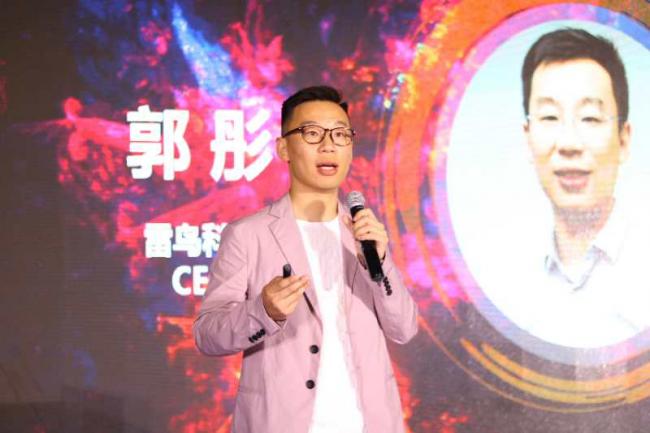 雷鸟电视CEO郭彤:人工智能·IOT·区块链——OTT生态裂变之钥!