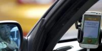 凶杀事故发生后 滴滴将推出新的乘车安全措施