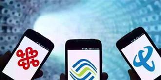 """中国移动流失242万4G用户!问题竟出在""""大王卡""""上"""