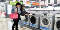 7月1日起日用消费品进口关税下调,冰箱洗衣机赫然在列