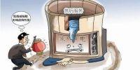 """家电企业不够上心,售后服务也需要一场""""品质革命"""""""