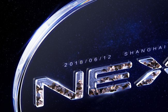 vivo NEX发布会邀请函哲学的贫困江风:突破未来全新之作,6月12日发布
