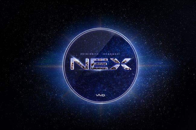 vivo NEX发布会邀请函哲学的贫困江风:突破未来全新之作,独行侠红屋歼外星霸,6月12日发布