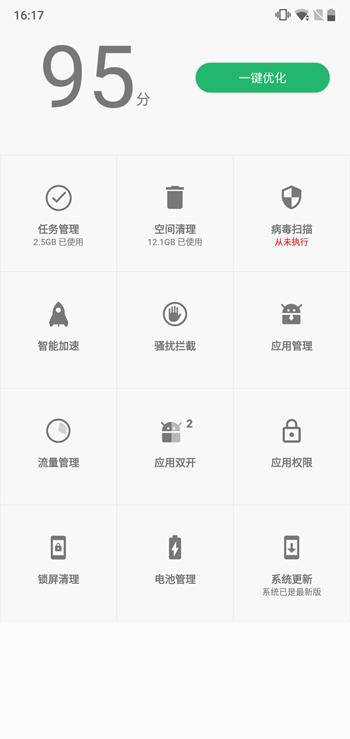 Screenshot_2018-05-23-16-17-44