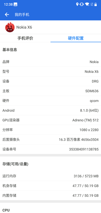 Screenshot_2018-05-23-12-38-23