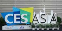 CES Asia 2018前瞻:究竟有哪些黑科技值得关注?