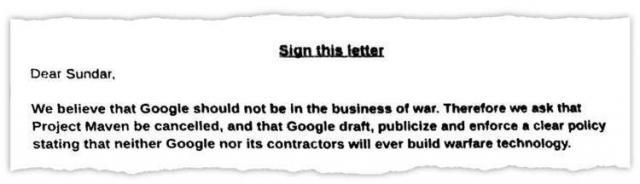Google再与军方合作,AI伦理的边界在哪里?2.jpg