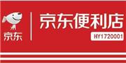 京东加速零售业布局,京东便利店实现大陆全覆盖