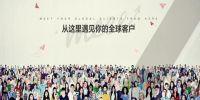 """京东拼购特色化运营手Q渠道年轻化用户,""""三高""""优势凸显"""