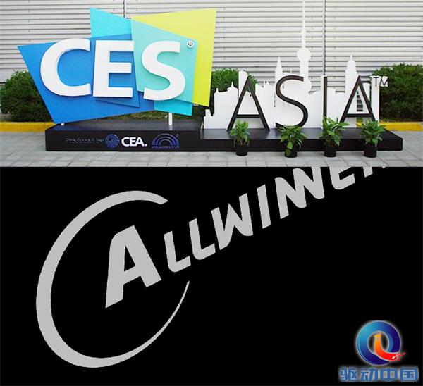 "CES Asia2018:迎接 AI 时代,这些""黑科技""产品与你相约"