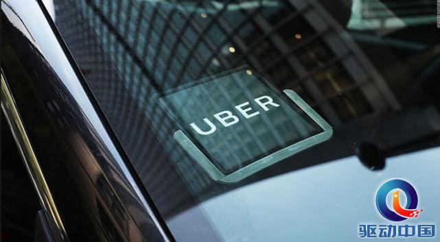 Uber利用AI技术判断乘客是否醉酒遭质疑