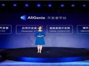 CES ASIA 2018看点大剧透:人工智能将是重头戏