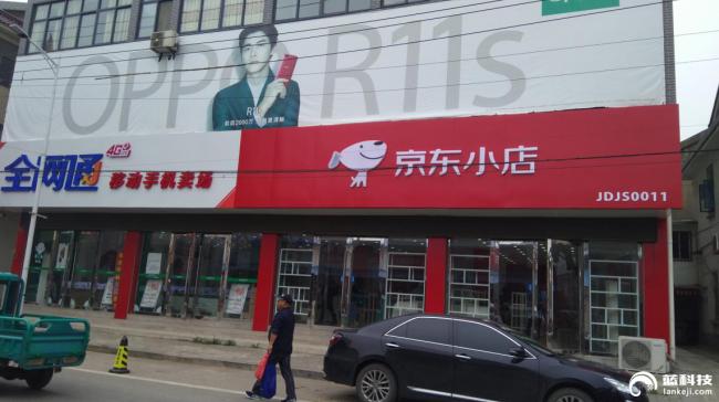 """一条商业街三个""""死对头""""  苏宁零售云凭何小胜一筹?"""