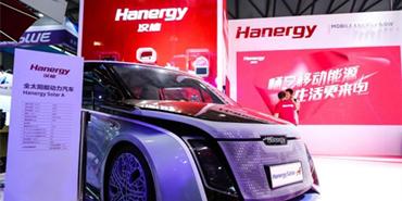 汉能solar A 亮相CES Asia 2018,太阳能汽车时代即将来临