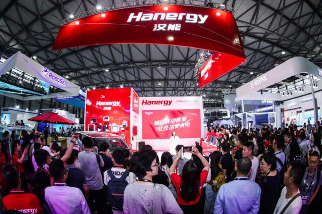 汉能新品惊艳亮相上海CES 移动能源赋能消费电子