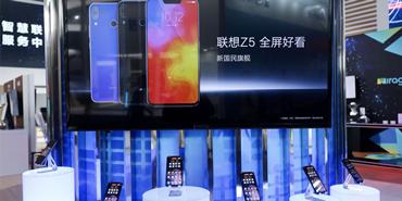 联想Z5亮相CES Asia 2018 90%高屏占比的骁龙636千元机