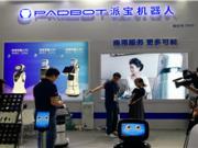 智能机器人独领风骚!阿凡达、派宝、乐聚登陆CES Aisa 2018