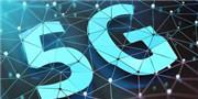 5G首个完整版全球标准正式出炉!中国扮演重要角色