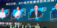 未来人工智能互联网医院 有望破解中国群众就医难题