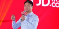 京东618喜获大礼:谷歌战略投资5.5亿美金