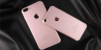 苹果发布iOS 12第二个测试版:想尝鲜的千万要当心了!