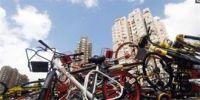 城市麻烦!广州废弃共享单车超30万辆