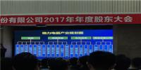 格力股东大会今日召开 董明珠宣布:明年空调用上自己的芯片