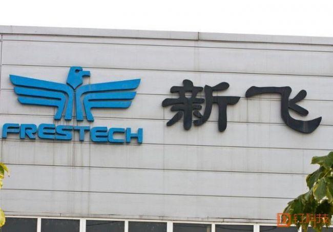 """昔日巨头新飞即将""""卖身"""",给中国冰箱乃至家电企业带来什么警示"""