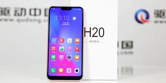 海信AI手机H20评测:这是一款小而美的全能型旗舰