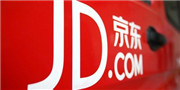 刘强东回应与阿里相比的优势:更关注用户体验,只卖真货