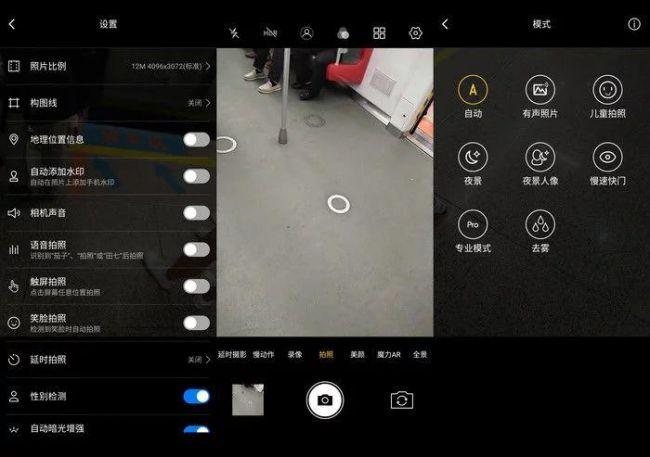 相机界面,海信AI手机H20采用的是更符合用户习惯的排列方式,上排是闪光灯、HDR、人像模式、滤镜、场景、设置等六项常规功能,下排是最常用的几种拍照模式,如延时摄影、慢动作、录像、拍照、美颜、魔力AR、全景等,用户可左右滑动进行切换。