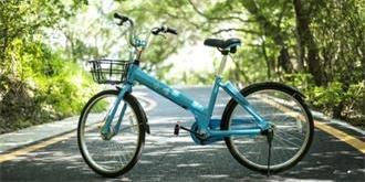 小鸣单车12元一辆被回收 上千万押金能退回吗?