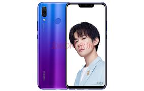 华为 HUAWEI nova 3全面屏高清四摄游戏手机 6GB+128GB 蓝楹紫