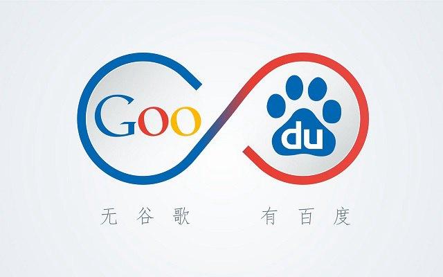 李彦宏回应谷歌重返中国事件:再PK再赢!首发