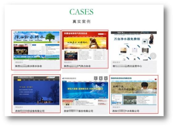 陕西多家企业网站被植入挖矿木马 360浏览器提醒用户防挖矿