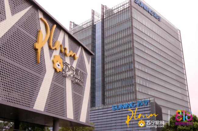 苏宁易购广场落子徐庄,多业态合力造极用户体验
