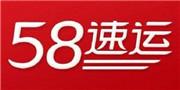 58速运升级为快狗打车,官方公众号已更名