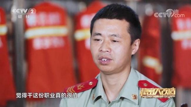 救火英雄洒泪:苏宁和央视帮他做了这样一件事