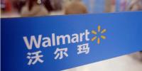 虚拟商店或成现实,沃尔玛已申请专利