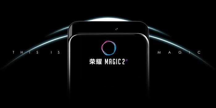 荣耀Magic2搭载最强芯片麒麟980 成为下半年超级性能王