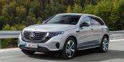 奔驰首款纯电动SUV正式发布 2019年国内上市