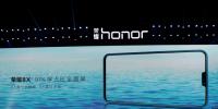 荣耀8X系列正式发布:霸屏实力+AI通讯1399元起售