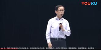 阿里CEO张勇:云栖大会成为反映数字中国前进的技术窗口