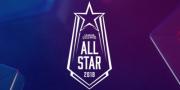 2018英雄联盟全明星赛12月7日开赛,选手及赛程一览
